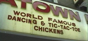 Tic tac toe chicken sign