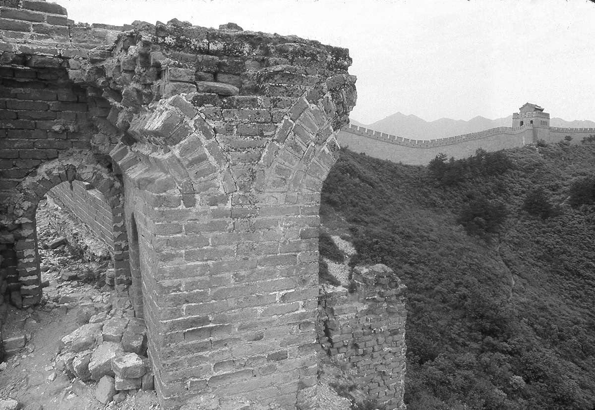 GreatWall87